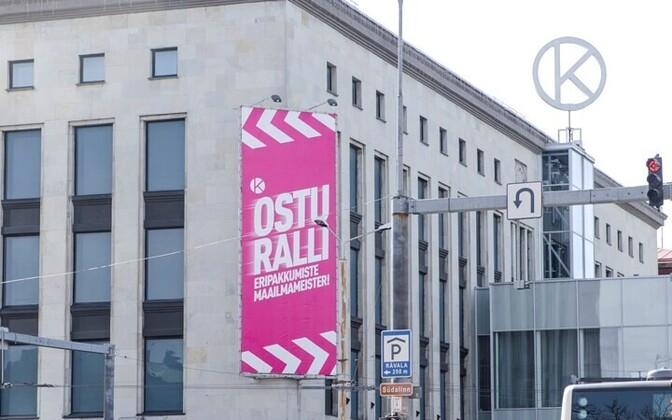 1f2d7595dcf Tallinna Kaubamaja saab 2,5 korda suuremaks   Majandus   ERR