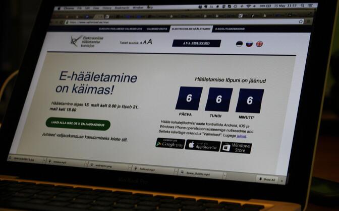 E-hääletus europarlamendi valimiste ajal 2014. aasta mais