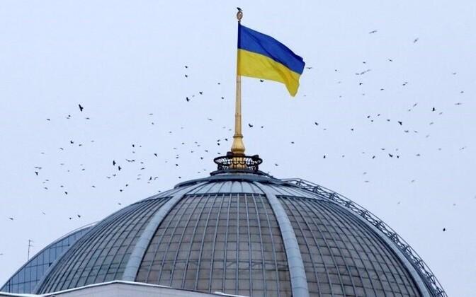 Ukraina lipp.