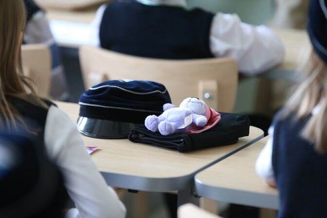 9f0ae619bb4 Tänasest saab Tallinnas esitada taotlusi elukohajärgse kooli määramiseks |  Eesti | ERR