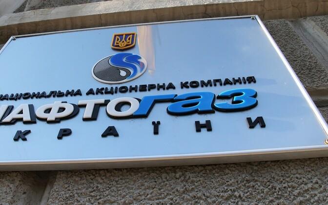 Украина согласилась опереговорах потранзиту газа вЕС— АСН