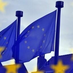 Флаги Евросоюза. Иллюстративная фотография.