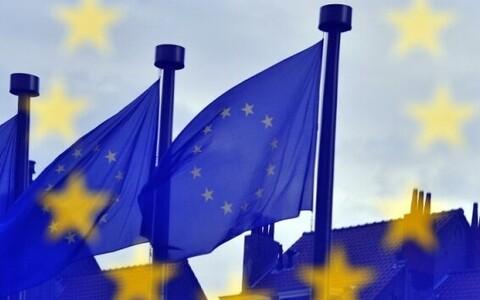 Флаг Евросоюза. Иллюстративная фотография.