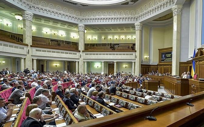 Ukraina ülemraada istungisaal