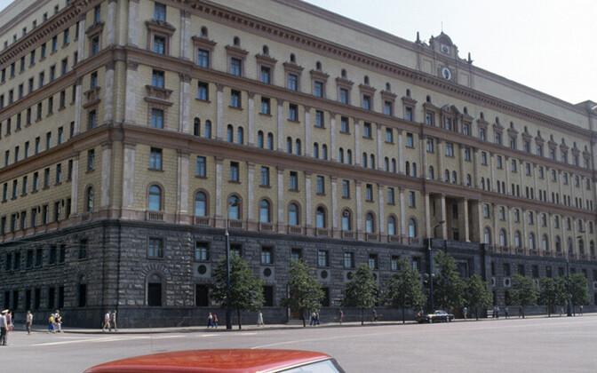 FSB peahoone Moskvas.