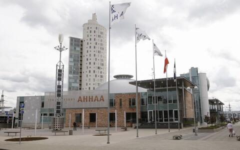 Teaduskeskus Ahhaa.