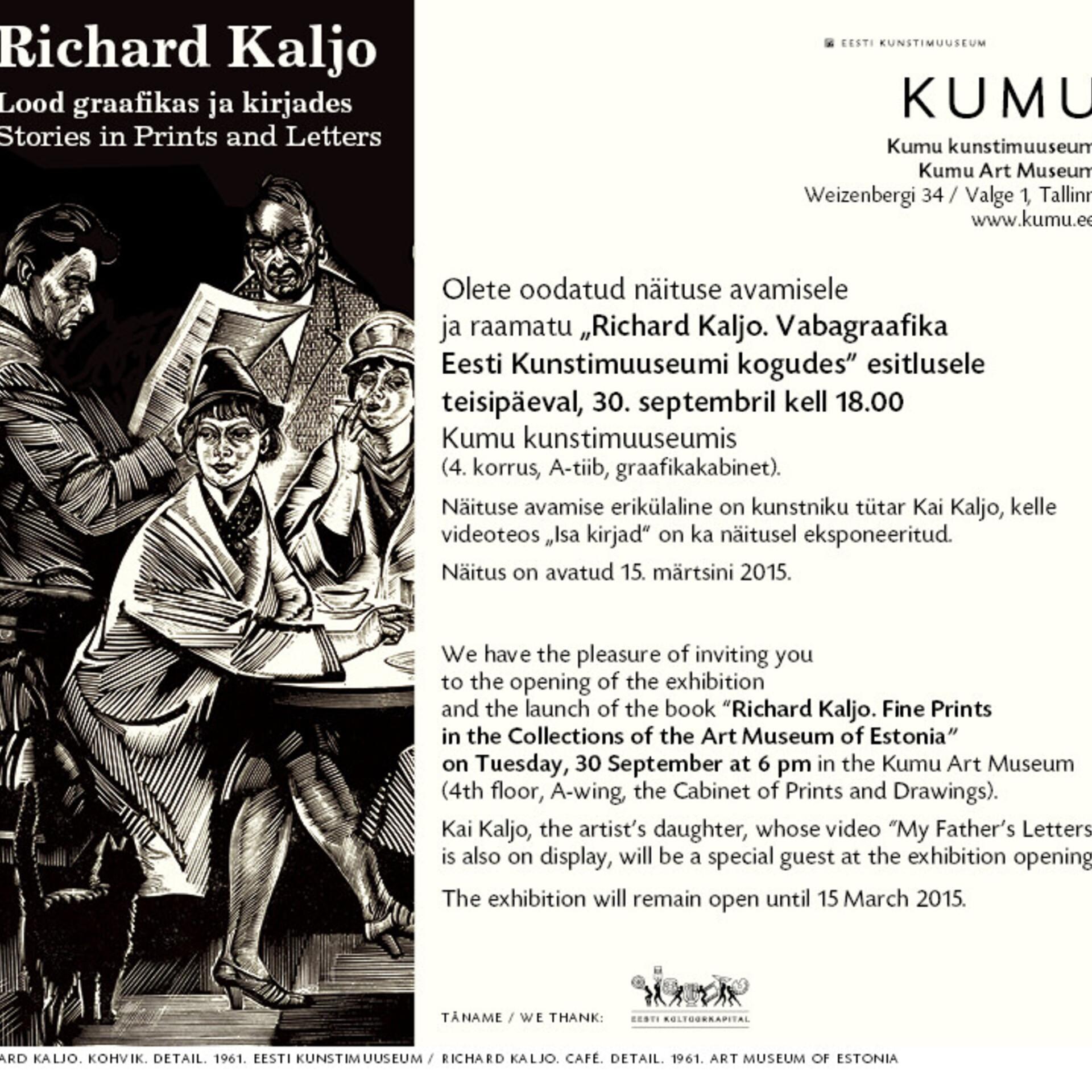Kumus tähistatakse Richard Kaljo juubelit näituse ja