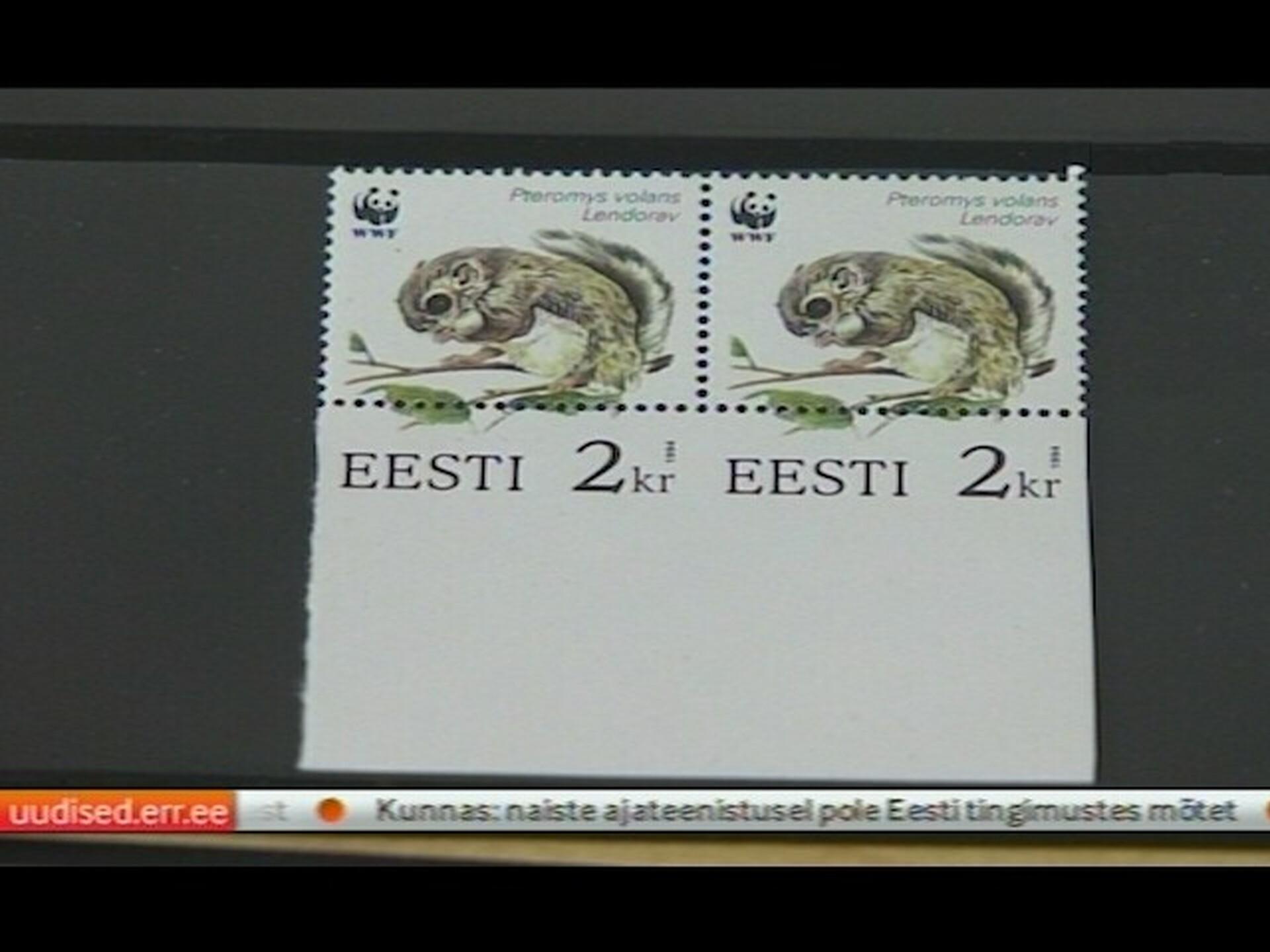 35afdc6db4d Eesti erilised ja trükivigadega postmargid jõudsid kataloogi | Arhiiv | ERR
