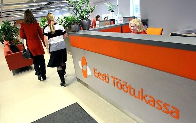 An EUIF branch office.