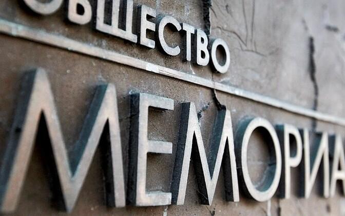 Kiri ühingu Memorial hoonel Moskvas