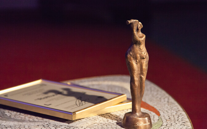 Neitsi Maali auhinnagaala 2015