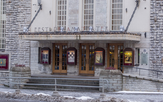The Estonia Drama Theatre is among cultural institutions that will receive money for repairs.