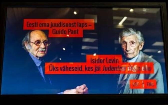 """Filmiprogramm näitusel """"Riik malelaual. Saksa okupatsioon Eestis 1941-1944"""""""