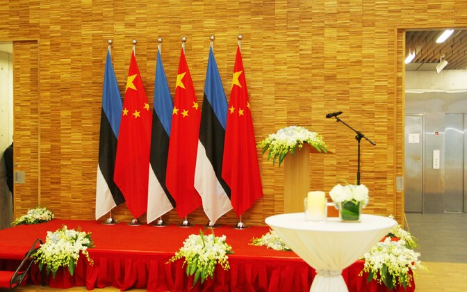 2016 marks 25 years since China and Estonia established diplomatic ties.