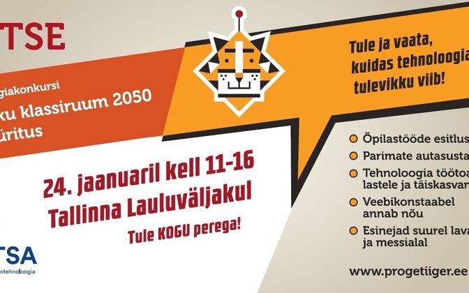 ProgeTiigri õpilaskonkursi finaalüritus Tallinna Lauluväljakul