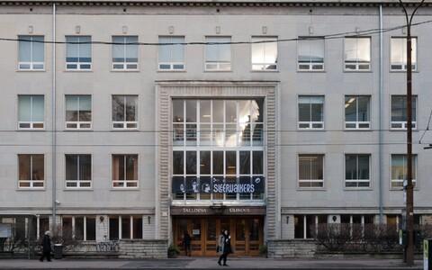 Tallinna ülikool.