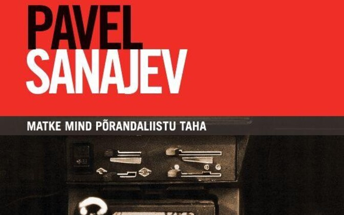 Pavel Sanajev,