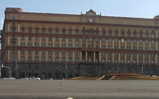 FSB peahoone Moskvas