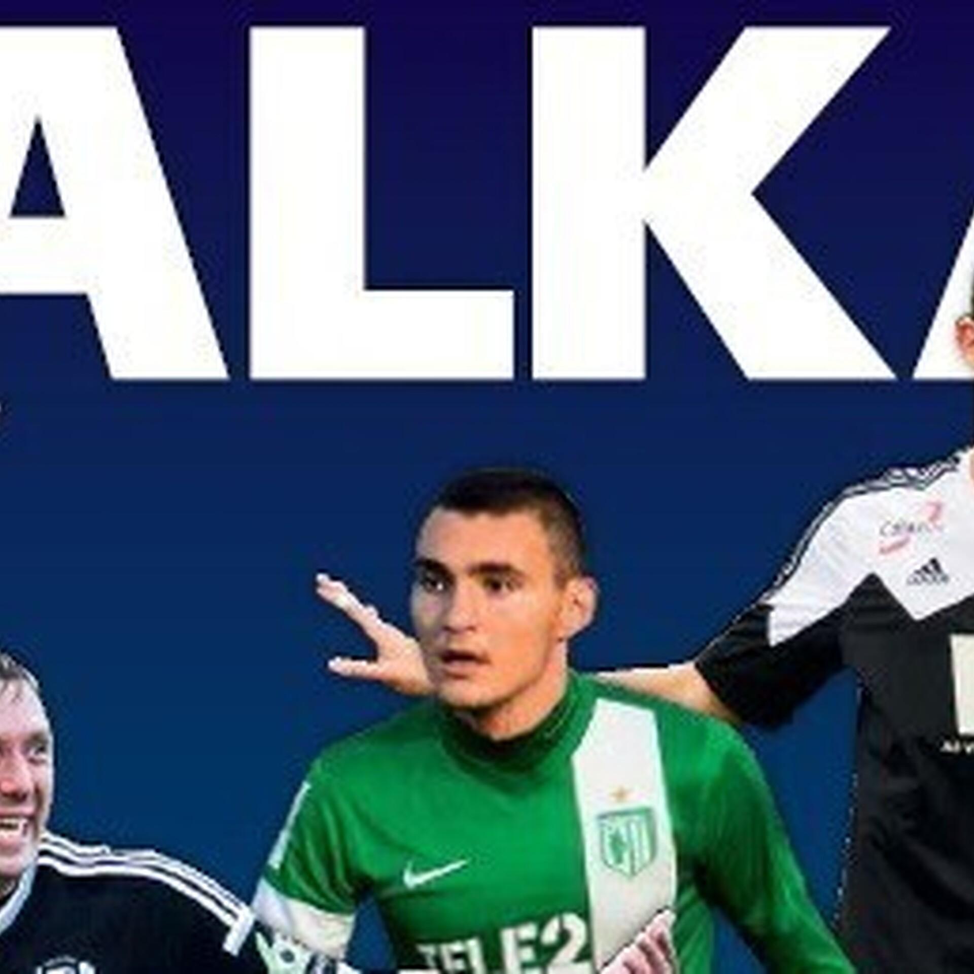 b796efbe11a Ajakiri Jalka avaldas aasta laureaadid | Jalgpall | ERR