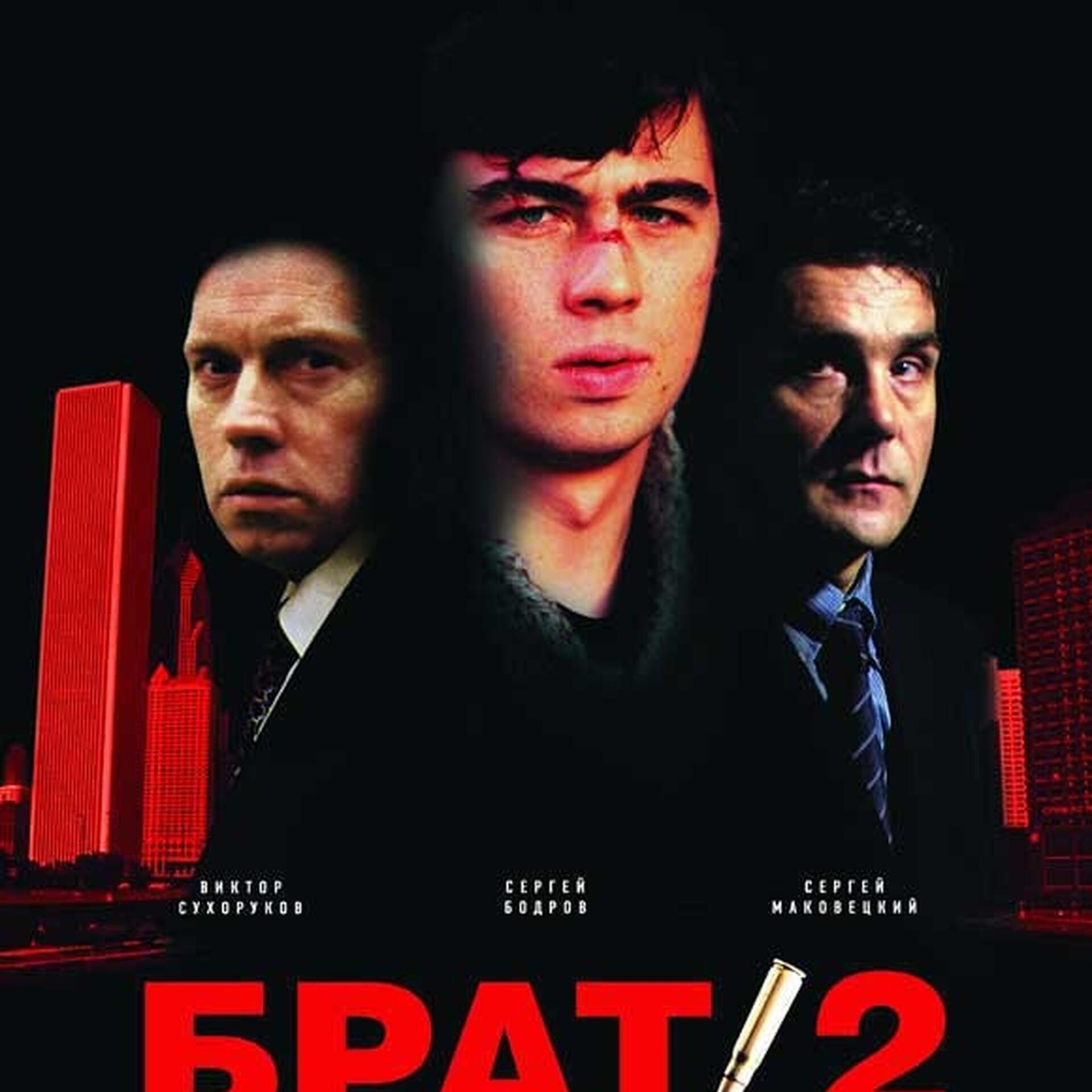 c6151bb8160 Ukraina keelab ära Vene filme | Film | ERR