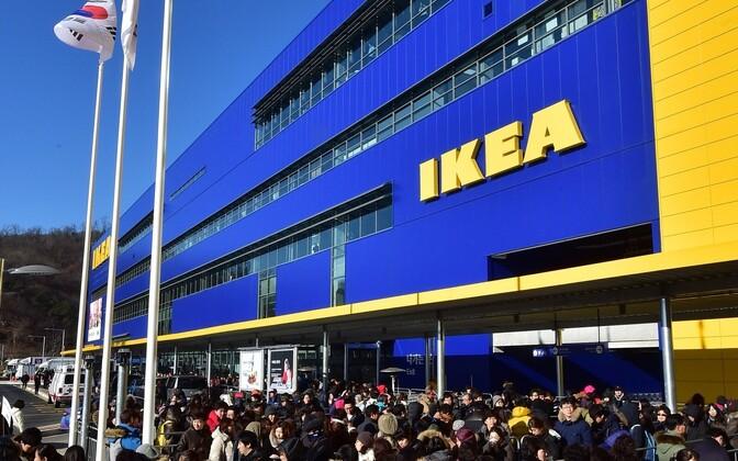 IKEA kauplus