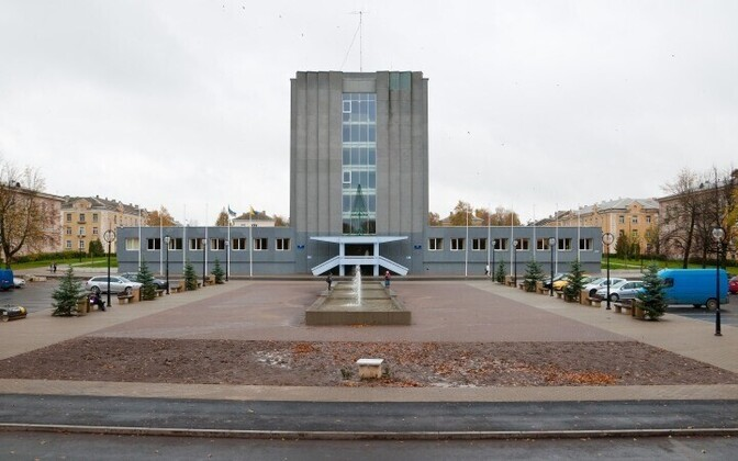 Городская управа Кохтла-Ярве.