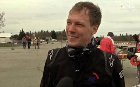 Antti Rammo