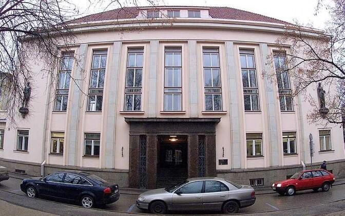Haridus- ja teadusministeerium.