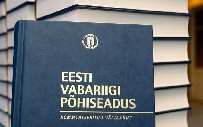 Конституция Эстонии является основным законом государства.