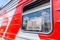 Moskva rongi saabumine Balti jaama.
