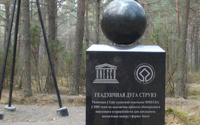 Struve meridiaanikaare punkti tähistav mälestusmärk Valgevenes Ščekotskis.