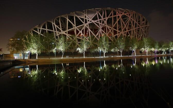 Pekingi Linnupesa staadion