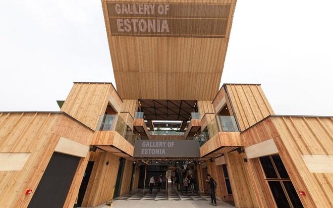 Выставка EXPO-2015 в Милане.