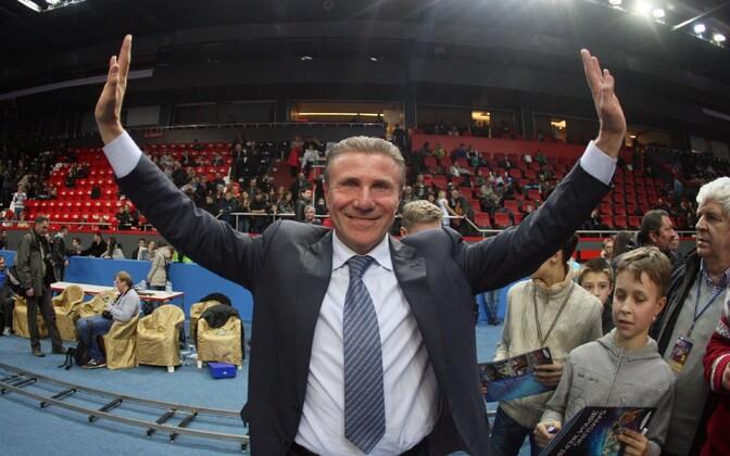 Сергей Бубка не сможет принять участие в конференции.