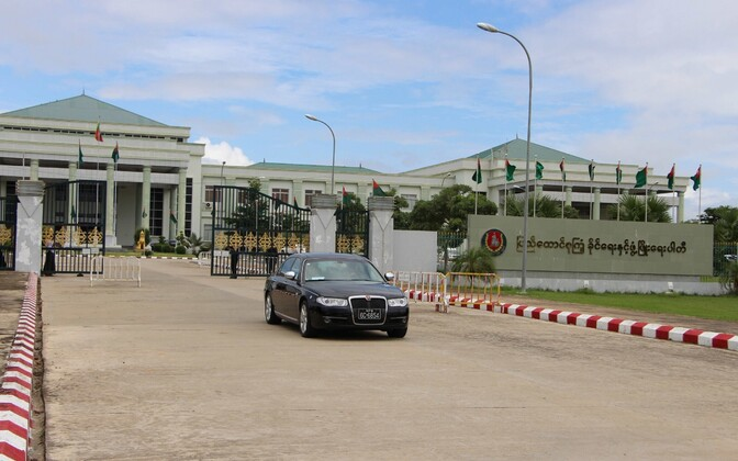 USDP peakorter.