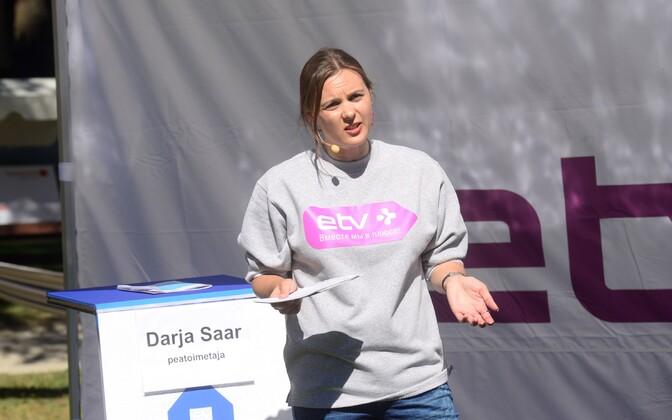Дарья Саар.