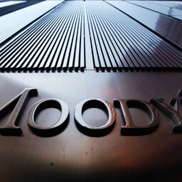 Reitinguagentuuri Moody's logo 7 World Trade Centeri tornil New Yorgis