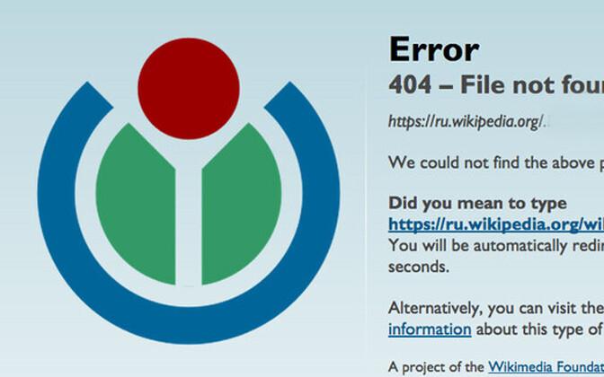 Väidetavalt ootab venekeelse Wikipedia kasutajaid Venemaal ees teade