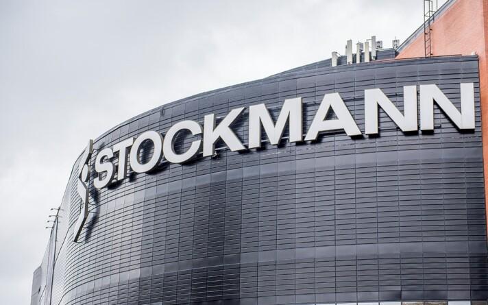Магазин Stockmann в Таллинне.
