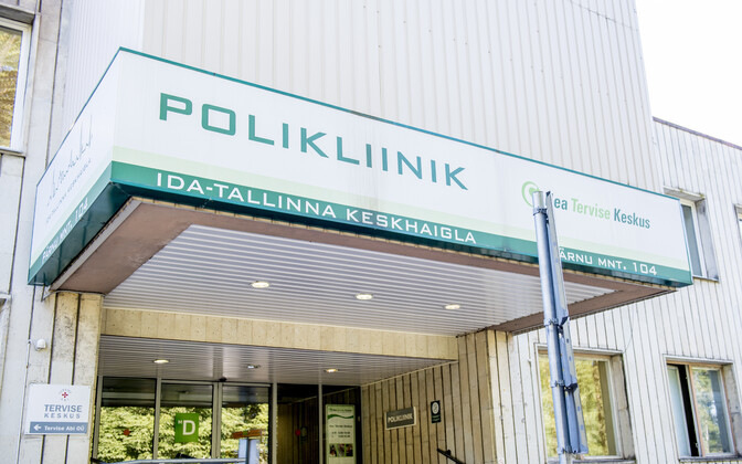 East-Tallinn Central Hospital's polyclinic.