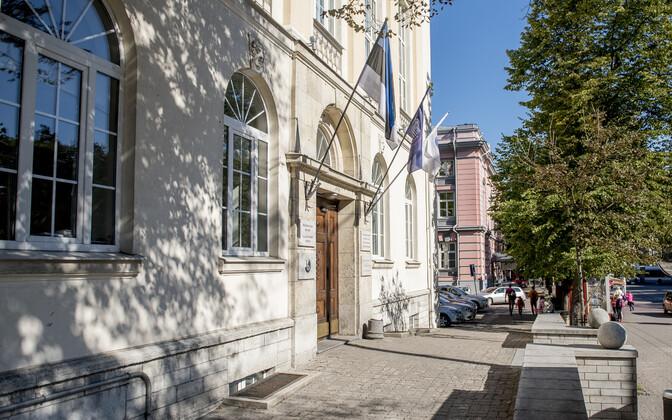 Английский колледж в Таллинне.