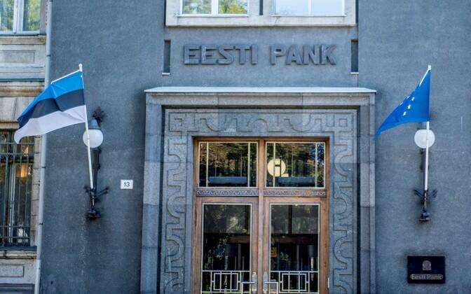 Банк Эстонии.