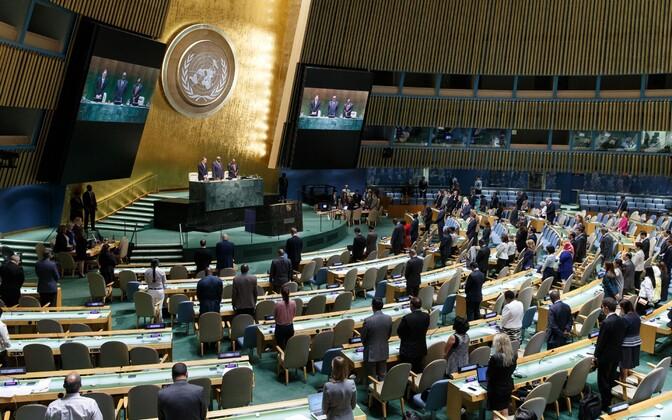 ÜRO peaassamblee lõpetas oma 69. istungjärgu esmaspäeval.