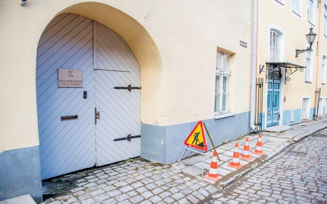 Здание, где находился офис Центристской партии в Таллинне.