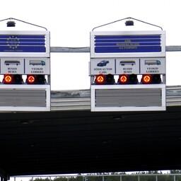 Погранпереход в Койдула.