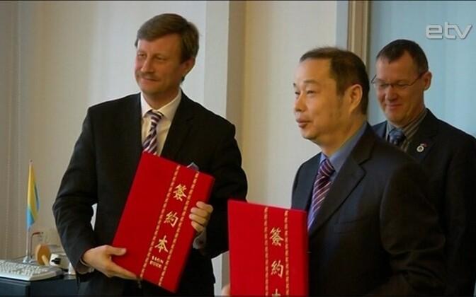 В Нарве был подписан протокол о намерениях сотрудничества Нарвы и города Сямынь
