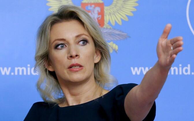 МИД назвал «подброшенной дезой» слухи оботставке Сергея Лаврова