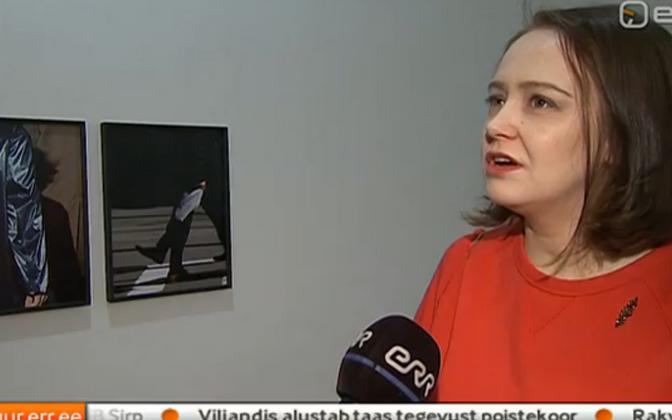 Таня Муравская.