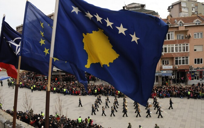 Флаг Косово.