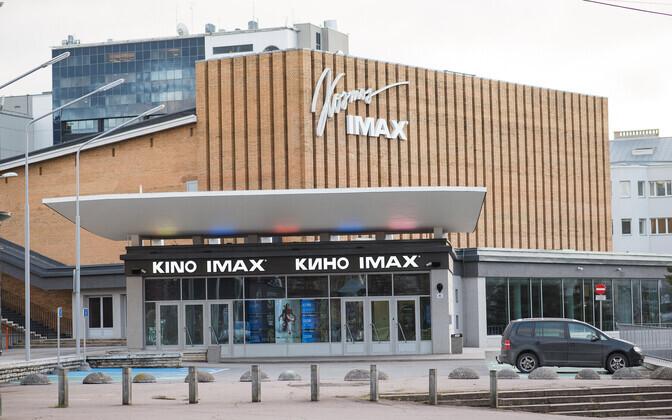 Kosmos IMAX